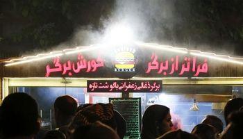 شکم گردی تهرانیها در آخرین شب ماه رمضان +تصاویر