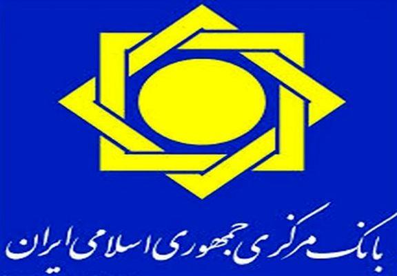 چرا هنوز قانونِ بانک مرکزیِ پهلوی را اجرا میکنیم؟