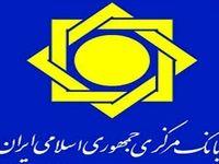 آمادگی شعب ارزی بانک ها و صرافیها جهت خرید ارز