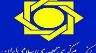 مقررات ناظر بر شعب و دفاتر نمایندگی بانک های خارجی در ایران تصویب شد