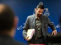 محاکمه رضوی و ۳۱متهم دیگر بانک سرمایه از هفته آینده
