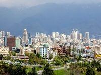 معاملات مسکن تهران ۱۱.۸ درصد افزایش یافت/ رشد ۲۶ درصدی قیمت