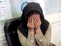 دزد محله عبدل آباد دختر پسرنما بود