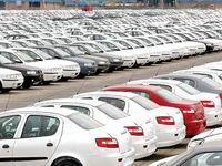 افزایش ۲۳درصدی تولید خودرو