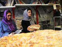 نان با طعم کتاب +تصاویر