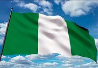 اقتصاد نیجریه وارد رکود شد