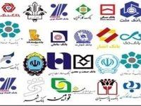 اعتراض بانکها به سازمان مالیاتی/ تهیه گزارش تعداد شعب بانکی