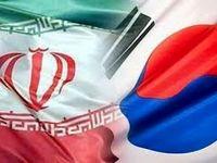 واردات نفت کرهجنوبی از ایران ۴ برابر شد