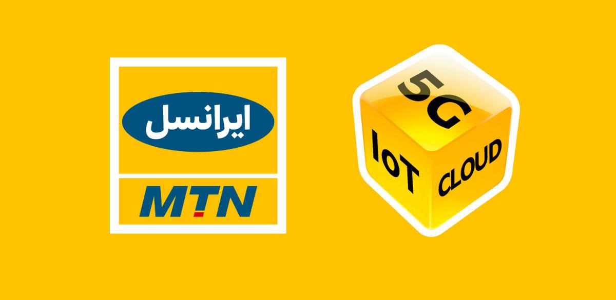پیشنهاد ویژه ایرانسل برای ماه مبارک رمضان اعلام شد