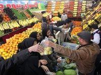 روی آوردن مردم به میوههای درجه۲ و۳