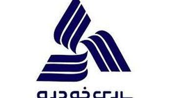 قیمتهای جدید محصولات پارسخودرو اعلام شد