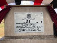 عملیات ساخت نیروگاه لاذقیه در سوریه آغاز شد
