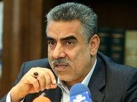 لایحه بودجه۹۸ هفته آخر بهمن در صحن علنی مطرح میشود