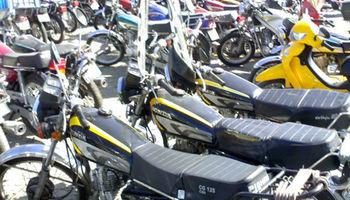 اعتراف ۲سارق به ۴۰۰فقره سرقت موتورسیکلت