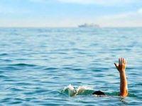 غرق شدن 2پسربچه در رودخانه