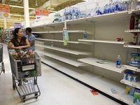 بر مبنای شاخص تورم و بیکاری ونزوئلا صدرنشین شاخص فلاکت شد