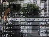 حال و هوای امروز بازار ارز +عکس