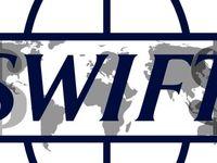 سوئیفت 2 روز آتی دسترسی چند بانک ایرانی را قطع میکند