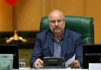 قالیباف طرح اصلاح قانون انتخابات را متوقف کرد