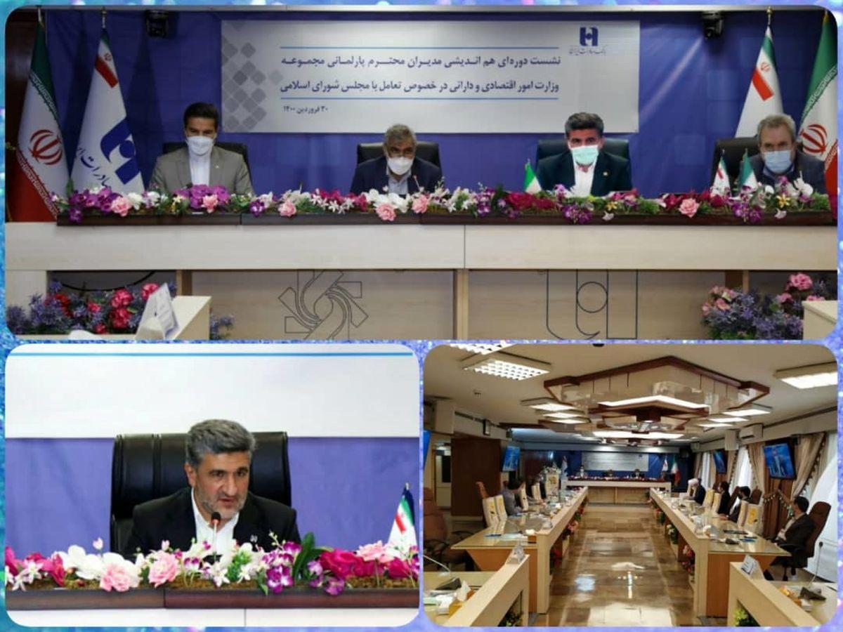 کار دشوار مدیران پارلمانی در پاسخ به نیازهای ملی و منطقهای