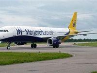 یکی از بزرگترین خطوط هوایی انگلیس ورشکسته شد