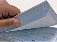 مجازات سوءاستفاده از چک سفید چیست؟