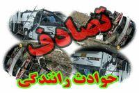 جزئیات جدید تصادف زنجیرهای آزادراه «قزوین–زنجان»