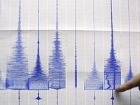 زمینلرزه ۶.۳ریشتری در روسیه