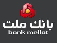 قدردانی رییس مجلس شورای اسلامی از مدیرعامل بانک ملت