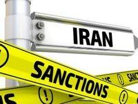 جزئیات تحریمهای مشترک آمریکا و ٦کشور عربی علیه ایران