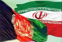 بررسی سند جامع همکاریهای راهبردی ایران و افغانستان
