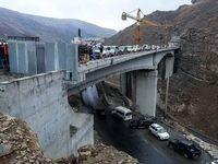 پیشرفت فیزیکی ۹۲درصدی فاز یک آزادراه تهران-شمال