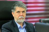 ایران را نمیتوان از یاد برد