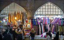 کسادی بازار وکیل شیراز در ایام کرونا +عکس