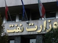 وزارت نفت بخشی از درآمد صادرات فرآوردهها را به سازمان هدفمندی نداد