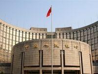 بانک مرکزی چین ۵۸میلیارد دلار به بازار تزریق کرد