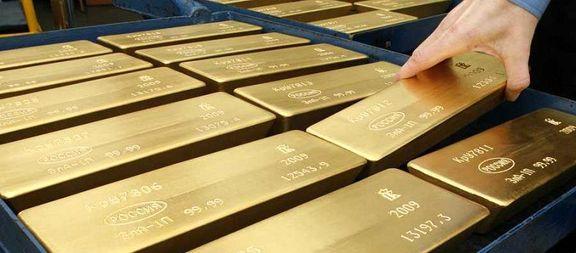 آغاز موج کاهش قیمت طلا