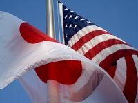 تسعیر ارزی به اختلاف تازه آمریکا و ژاپن تبدیل شد