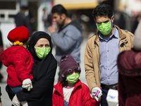 آیا ویروس چینی سبک زندگی ما را تغییر میدهد؟