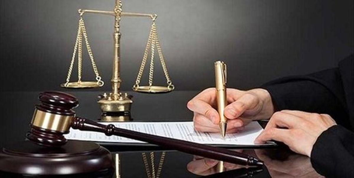 تعقیب قضایی ۴۶ نفر از مقامات آمریکایی