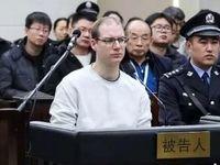 چین یک شهروند کانادایی را به اعدام محکوم کرد