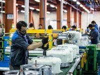 13 غول صنعتی در رکود