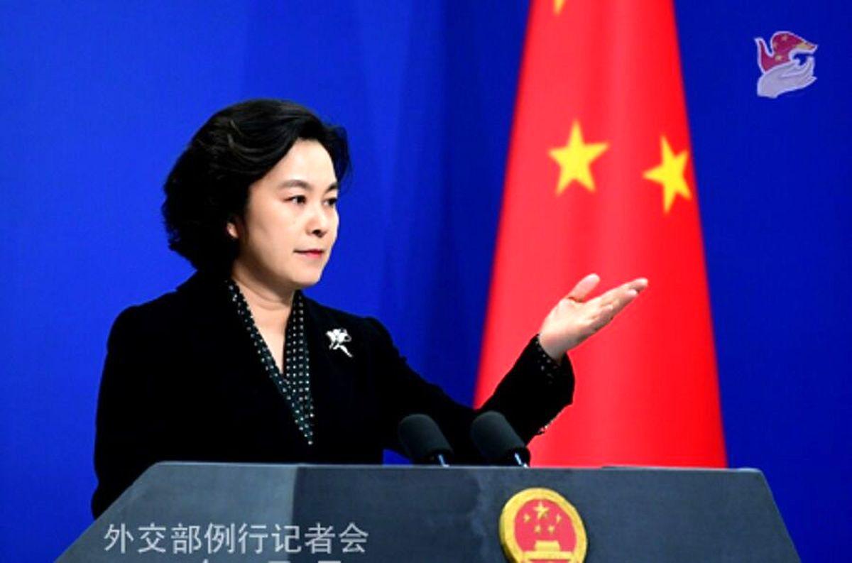 چین خواستار لغو تحریمهای ایران شد