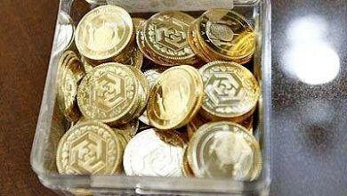 قیمت سکه تمام طرح قدیم امروز ۱۹ آذر ٩٨
