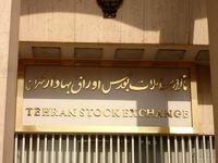 رشد سه هزار و 260 واحدی شاخص بورس تهران تحت تاثیر افزایش تقاضا در نمادهای فلزی - معدنی/ سبزپوشی یک دست نمادهای گروه انبوهسازی