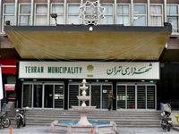 شهردار تهران مشمول قانون منع بکارگیری بازنشستگان است