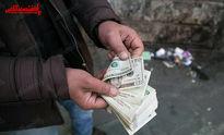کاهش نرخ رسمی یورو و ۲۲ ارز دیگر