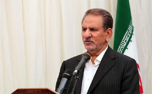 جهانگیری: آمریکا به هیچ وجه قادر به توقف فروش نفت ایران نخواهد بود/  نفت ایران هیچ جایگزینی ندارد