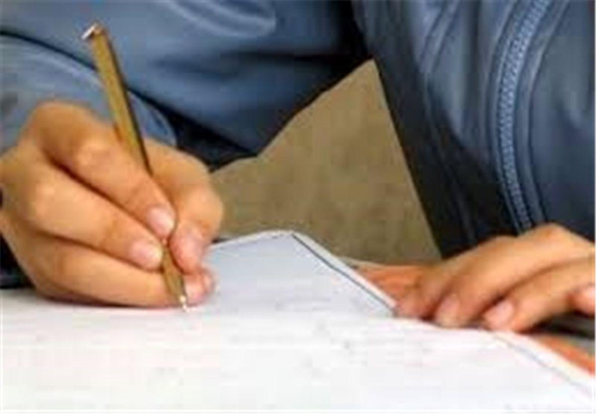 آموزش و پرورش امتحانات پایه نهم و دوازدهم را حضوری برگزار میکند