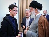 دیدار رهبر معظم انقلاب با شطرنجباز نوجوان